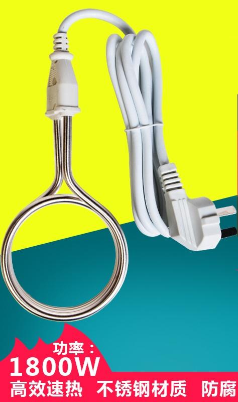 Der außendurchmesser der Bund 16CM elektrischen dampferzeuger - generator - elektrische heizung - fieber.