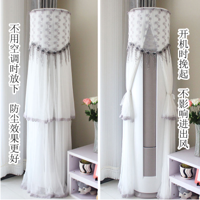 Hang 3mpm2.5 dust masks all the beauty of GREE 1.5P2P3 HP cabinet type inverter air conditioner