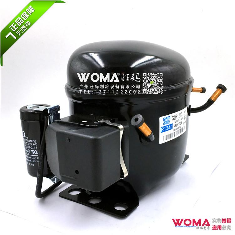 helt nye, originale BFM/ 100 fuma GQR12TG i høje modtryk køleskab effektiv stum r134a kompressor