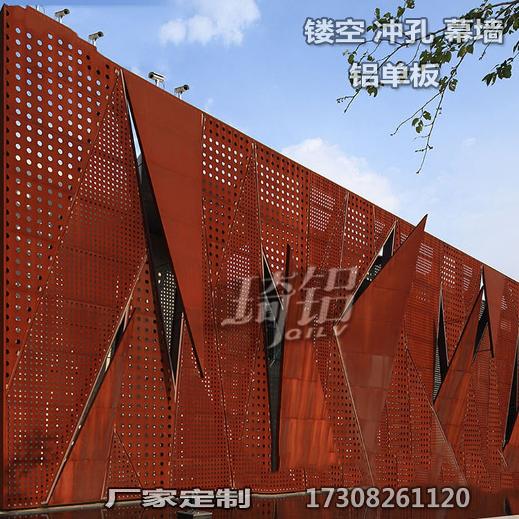 埼玉アルミニウムカーテンウォールアルミニウムスノーボードの透かし彫り彫刻打抜きアルミニウム板弧状アルミアルミニウム合金アルミカスタム生産