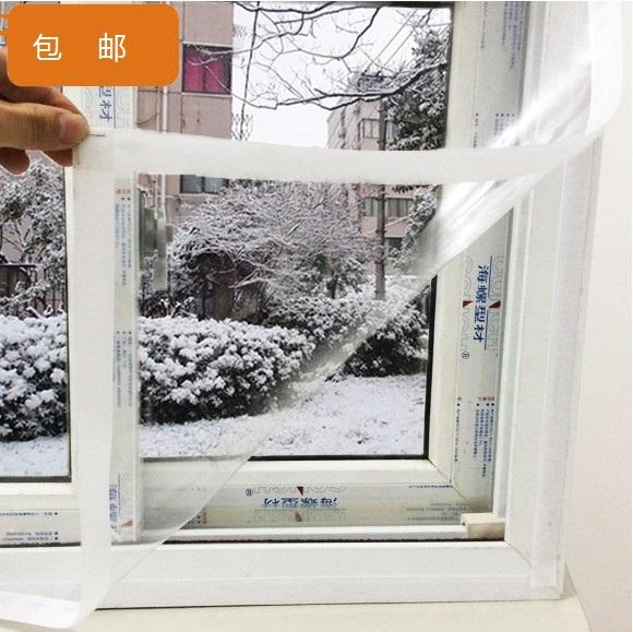 aluminijeve zlitine, izolacija, nameščena okna, vrata in okna zapečatena vrata ogreti za film, film silikonizirano steklo tipa za prah