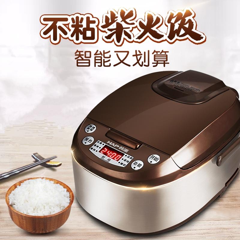 يمكن تعيين شخص 3-4-5-6 تبخير وعاء المكونات الكهربائية الحطب وجبة مربع الكهربائية الذكية الأرز طباخ طنجرة الضغط السكر عصيدة عنبر