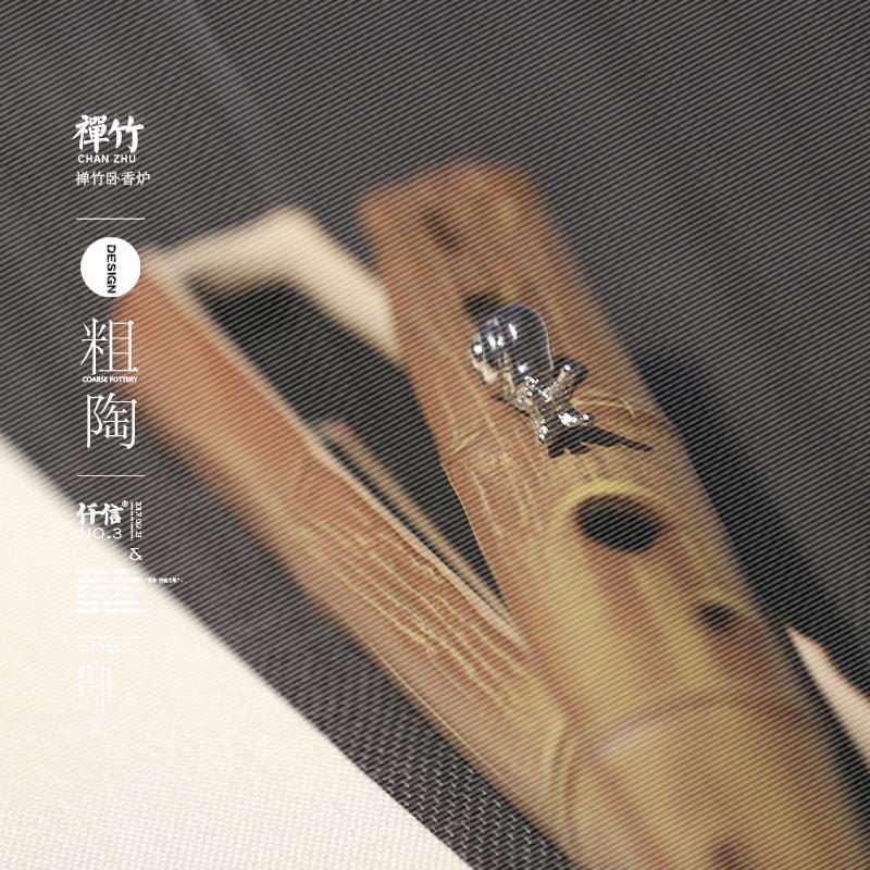 горизонтальный кадило ладан дзен бамбука керамические украшения дома сандал сандаловое включить Ароматерапия чайный стол ящик линии кадило ладан