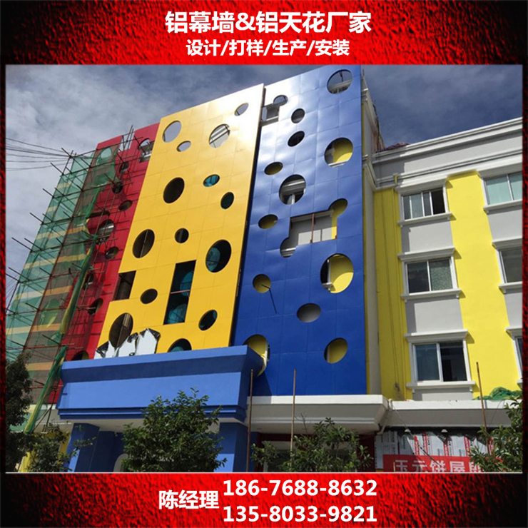 La Decorazione di una vernice... Porta la costruzione del Muro di Cinta a fogli di Alluminio per la personalizzazione della trasformazione di Wuhan I produttori di Alluminio