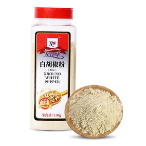 厨房用品白胡椒粉510g包邮香料调味品烤肉调味料星淳味9.9调料