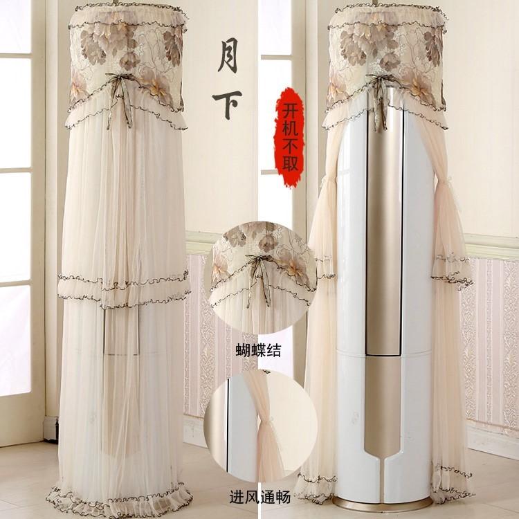 Elegante spitzen eine vertikale, klimaanlage, Decken GREE Kabinett klimaanlage zylindrische Kabinett