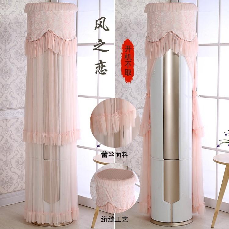 Für Tian bedeutet klimaanlage, Decken Kabinett vertikale Kabinett Reihe zylindrische runde GREE moderne Staub