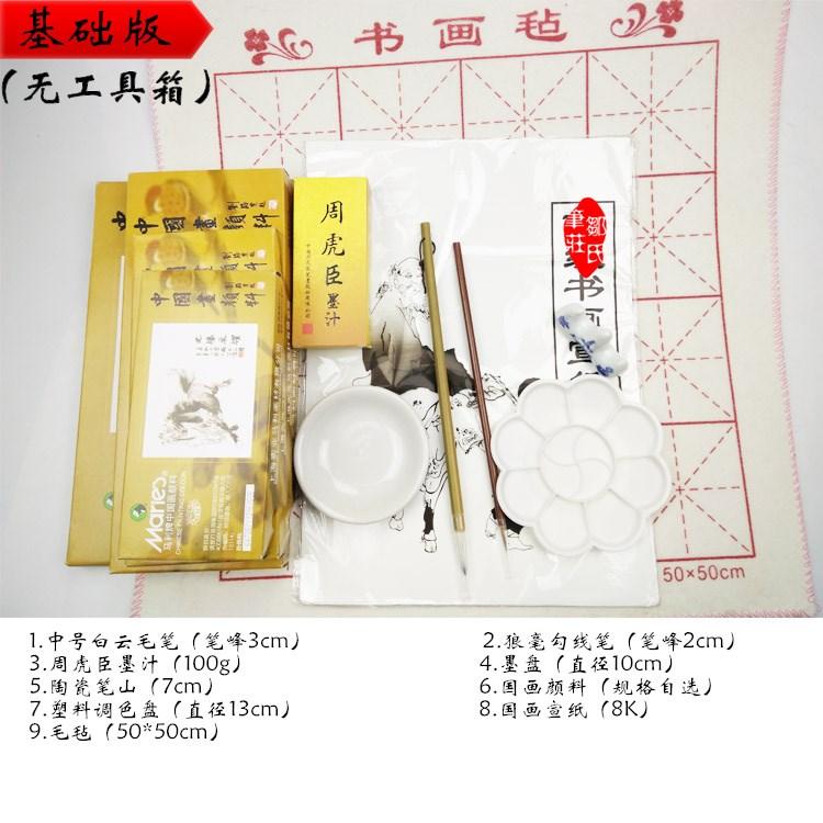 IL dipinto di un pennello per la Nuova Introduzione Introduzione di strumenti di pigmento pennellata di Pittura dipinto Quattro tesori