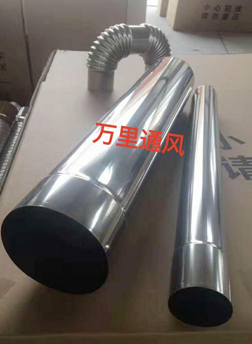 háztartási gáz gázmelegítők rozsdamentes füstelszívó cső 90 fokos könyök 5cm6cm8cm10cm kipufogócső