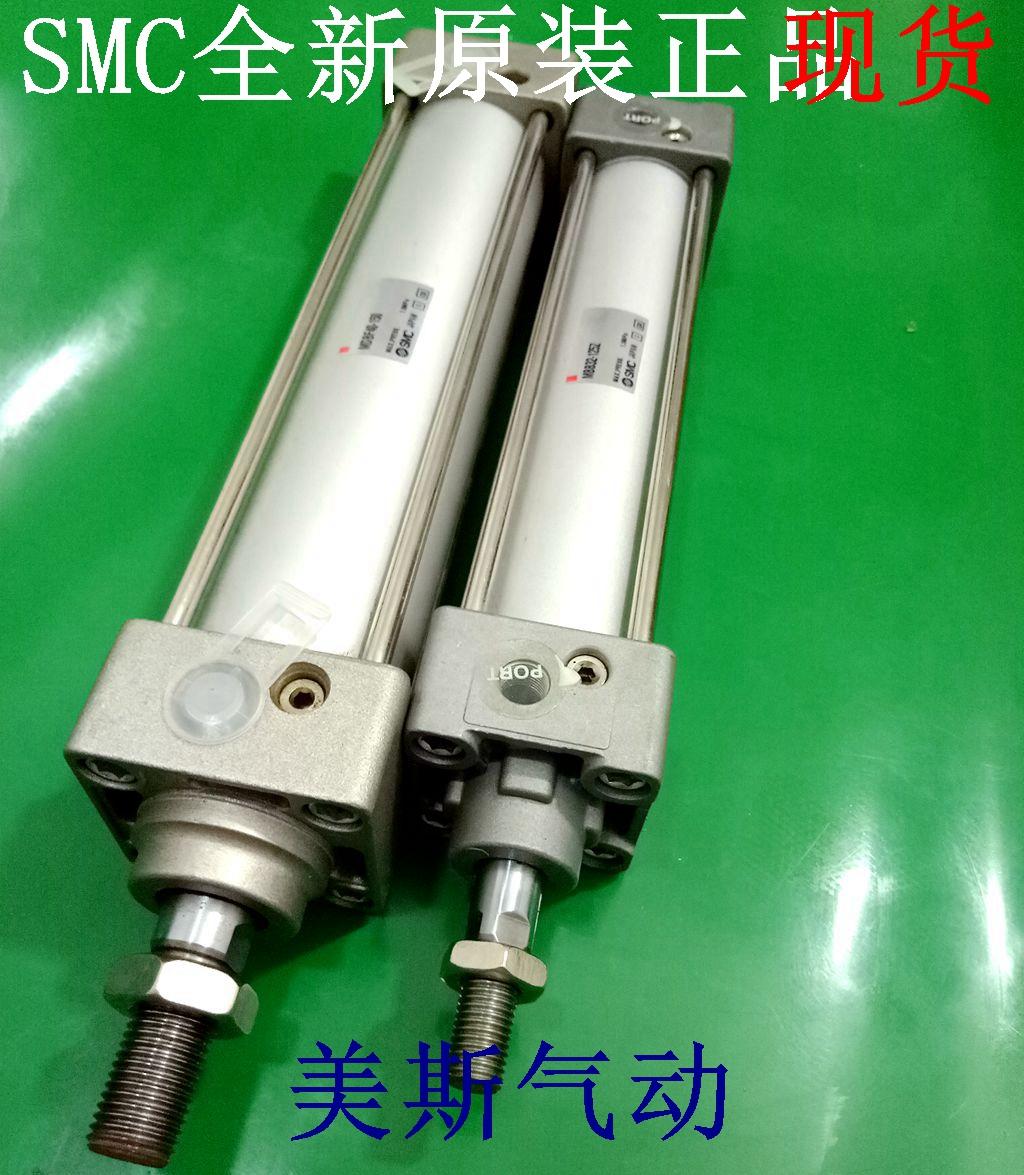 Genuine original cilindro cilindro de SMC MBB63/MDBB63-700/800/900/1000 padrão quadrado promoção