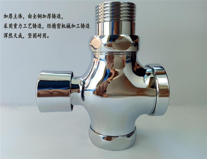 pedal - fyrkant, flush flush flush flush ventil / på 1 cm / 2 typer av gränssnitt