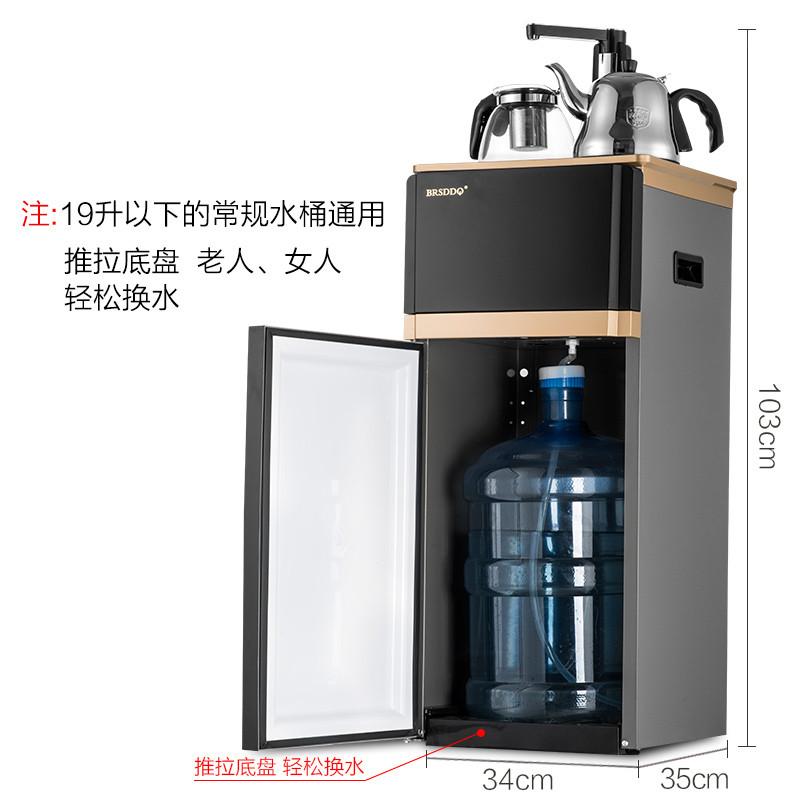 Το ζεστό και το κρύο τσάι ντε μηχανή κάθετη οικιακών γραφείο πόσιμο νερό μηχανή ψύξης αυτόματη διακοπή ρεύματος (νερό)