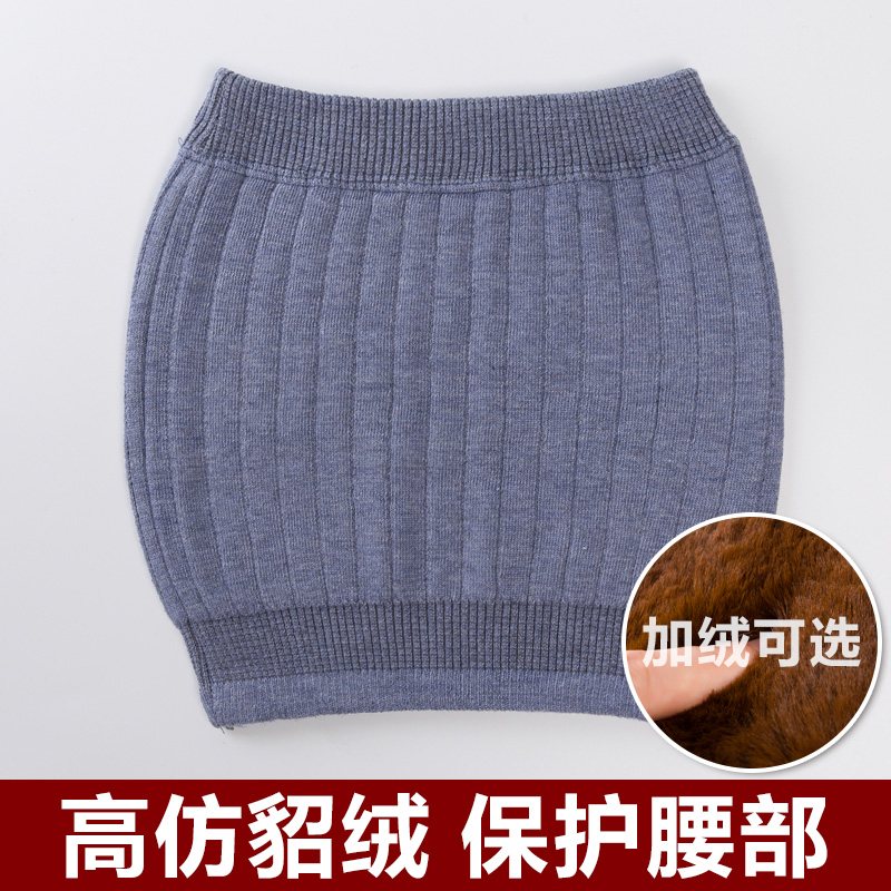 Hot recommend autumn and winter belt, lumbar disc strain, warm palace, breathable cotton, waist waist waist care