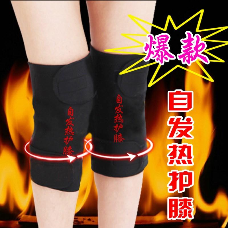 自発熱護ベルトひざ2点セットの磁力療法保温ウエスト頼まれてひざ関節固定腰
