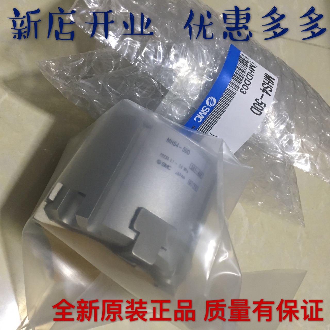 Brand new original SMC cylinder MHS4-16D-20D-25D-32D-40D-50D-63D-80D-100D