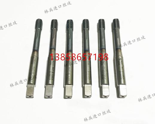 規格品のM 6押し出し糸攻Ticn別モデルM1M1.2M1.4M1.6M2M2.3M3M4