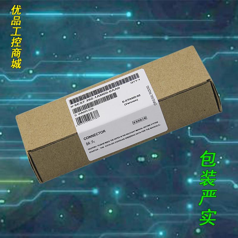 にじゅう針前国産互換シーメンスS7-300PLC6ES7392-1AJ00-0AA0端子接続器