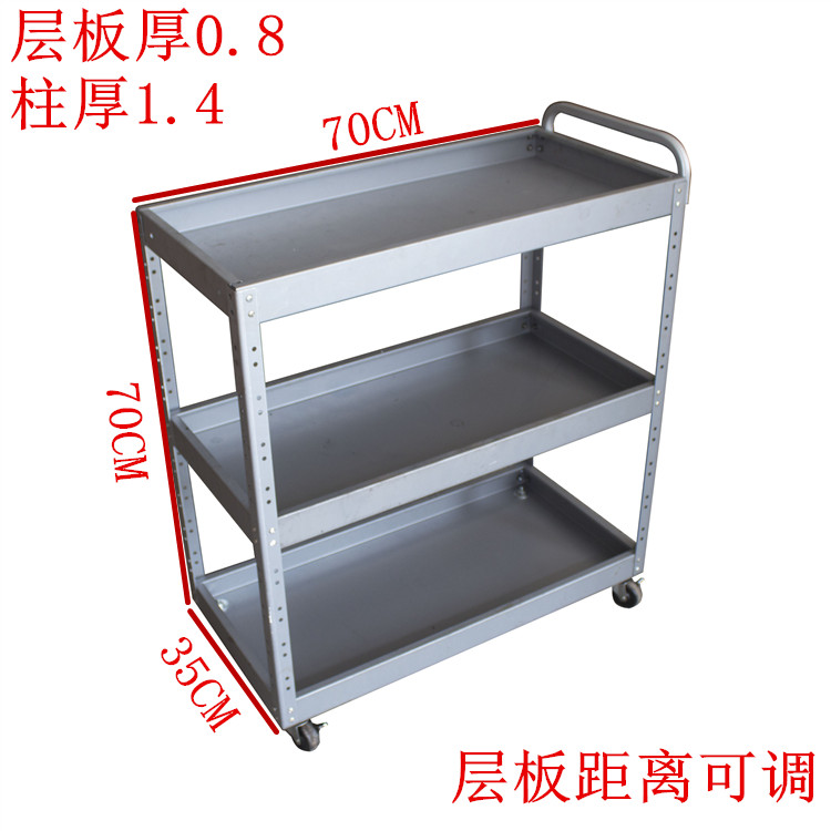 4S car repair and repair heavy duty vehicle, multifunctional parts and appliances cabinet, three layer mobile trolley mail
