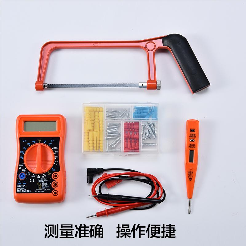 Set di strumenti Hardware Kit domestico Tedesco di manutenzione Elettrica, accusato di esercitazione Multi - funzione di combinazione di carico dell'Automobile.