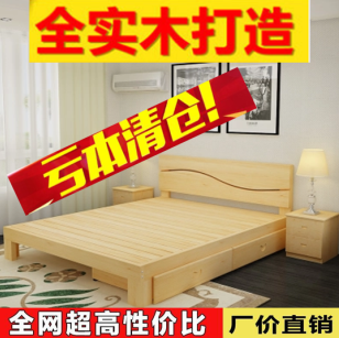 Modern children bed simple wooden bed 1.5 double bed single bed 1.2 meters 1.8 meters of pine Liaoning tatami