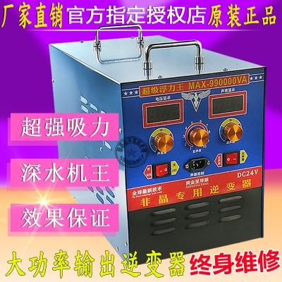 Convertisseur de puissance de l'onduleur de puissance de véhicule de tête de chargeur d'alimentation électrique de véhicule à un amplificateur de 12V.