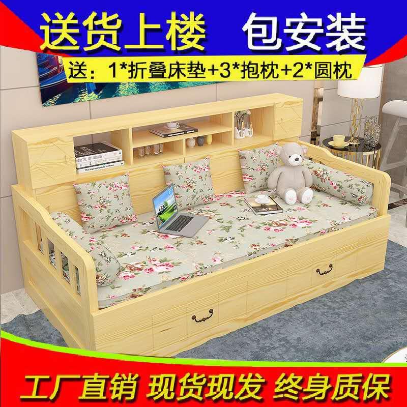 πτυσσόμενο κρεβάτι καναπέ κρεβάτι πτυσσόμενου μικρό διαμέρισμα πολυλειτουργική 1,5 m ένταση ανακληνώμενα σαλόνι διπλό