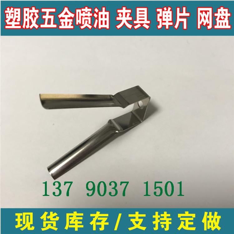 La macchina di impianti di verniciatura elettroforesi spolverare ad UNO strumento di garanzia della qualità CY130 Vuoto di schegge di Lavorazione