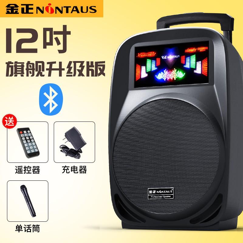 Bluetooth - audio - Handy MIT eingebautem mono - ziehen große macht desktop - snack - bar, Supermarkt, friseur, Kleine