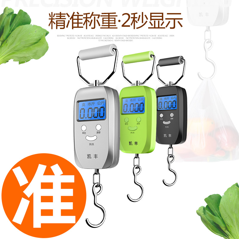 Spring balance household luggage scale portable portable high precision weighing electronic scale Mini express said that small scale hook