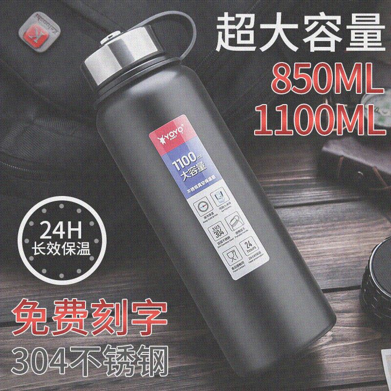 супер - способности Термос кружка 1000 мл портативный нержавеющей стали мужчин и женщин кубок кубок вакуум цвета чашка чайник