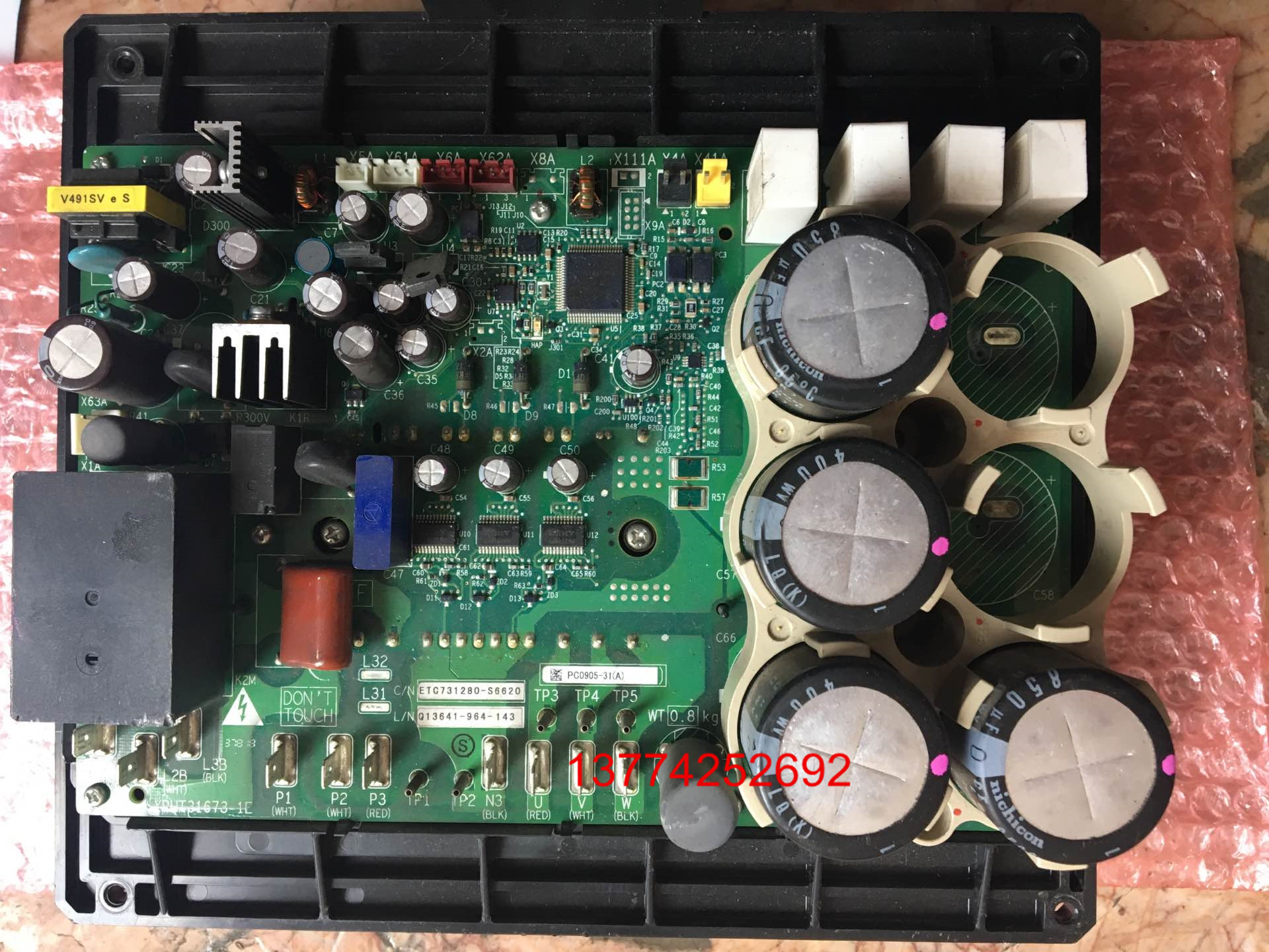 Daikin plate PC1132-31 (B) PC0905-1 (A) Daikin RZP250SY1 frequency conversion board