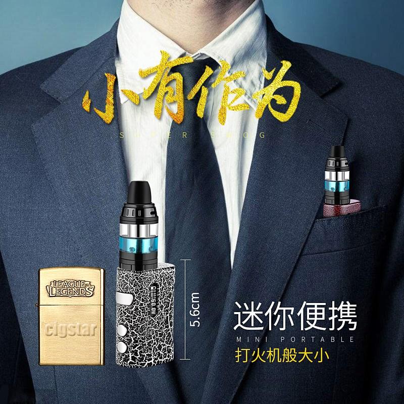 Electronic cigarette fittings, new big smoke ceramic stick atomizing core, smoking cessation product, electronic pipe atomizer core, smoking cessation device