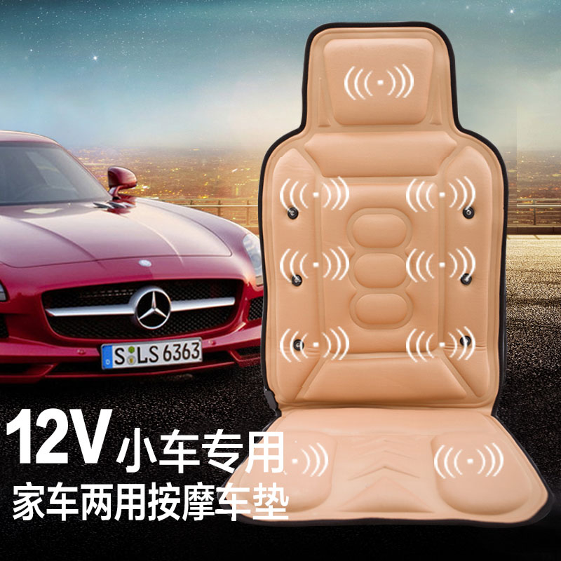 Massage cushion cushion cushion vehicle multifunctional neck waist hip heating car body massage equipment