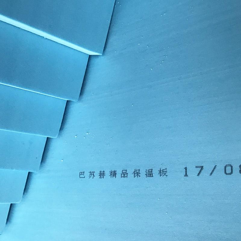 Ba Sukhbaatar XPS en Junta llama pared techo losa de techo de aislamiento térmico de poliestireno Mat Po de aislamiento.