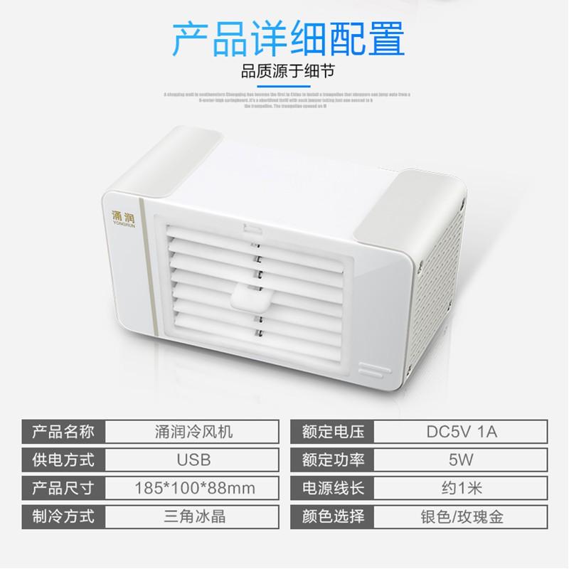Ventilador de refrigeração ventilador de poupança de Energia, O aumento de Alunos a carga cair Bomba submersível de Grandes frigoríficos.