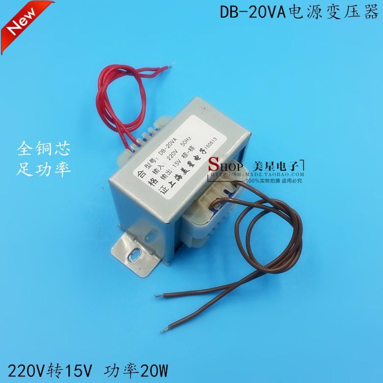 /24V домакински мини един трансформатор с 220 сърцето /36V налягане 110 общежитие на трансформатор