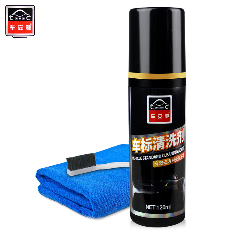 The car bright logo rust rust chrome grille Chrome Wheels rust remover for cleaning agent Mark