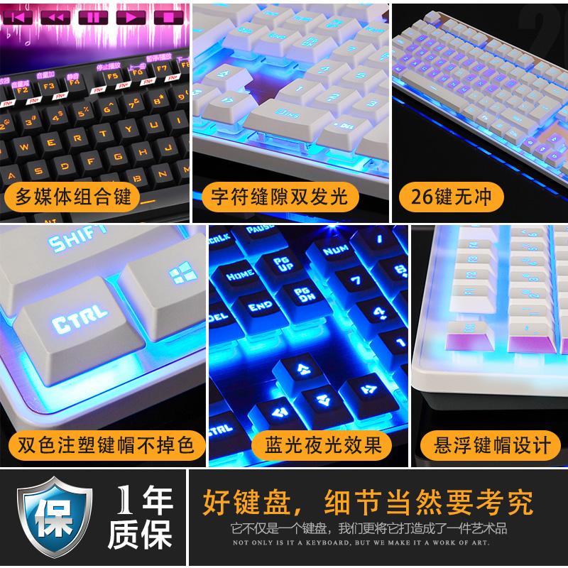 Grüne Welle mechanische tastatur Schwarzen schacht 108 Bond - version der dritten generation - hintergrundbeleuchtung Gaming - tastatur.