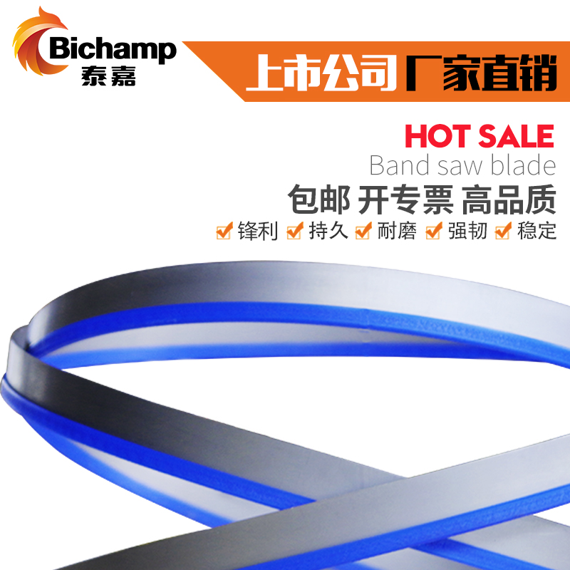 Saw blade, steel wire saw band, manual sawing machine, wire saw blade, saw toothed saw blade, curved double metal saw
