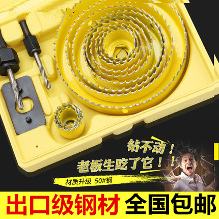 Special hole opener for hinge, 35mm positioning, woodworking punching bit, door hinge hinge plastic reaming installation