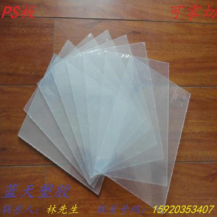 - tepelně izolační desky polystyren proti dovozu plastových desek, bezbarvý nebo radiograficky zpracování