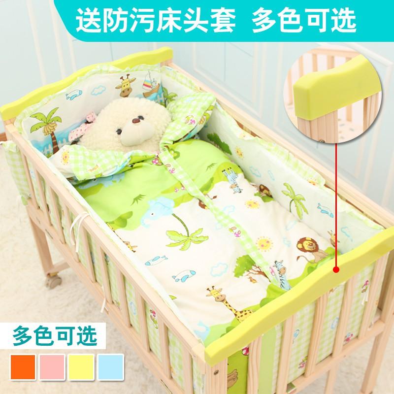 ベッドシーツ人ユニバーサル輪子供児童のベッド男宝いい子高低ベッド蚊帳ベビーベッド/子供用ベッド
