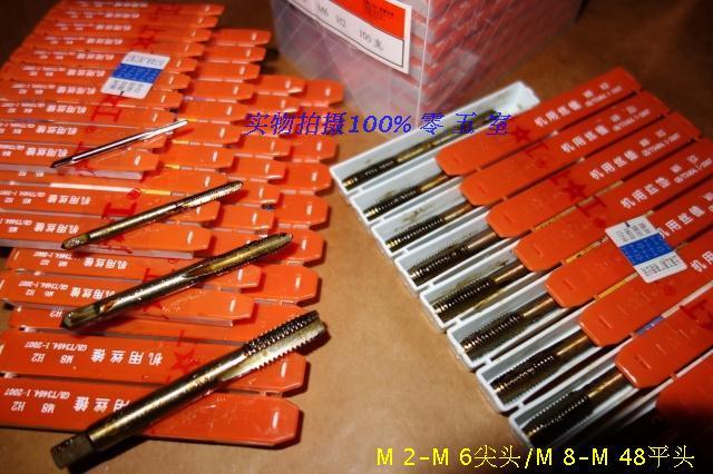 Hand tapping tapping tapping thread tapping M3M4M5M6M8M10M12M14M16M20