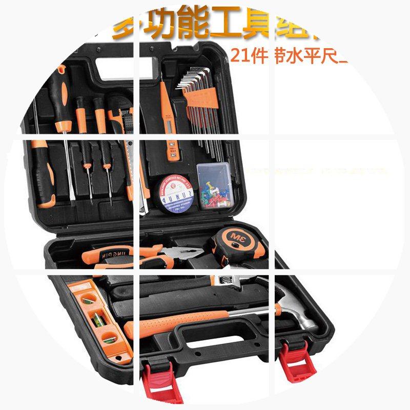 Tool set, multifunctional household hardware toolbox, home maintenance, hydropower assembly, vehicle mounted hardware set