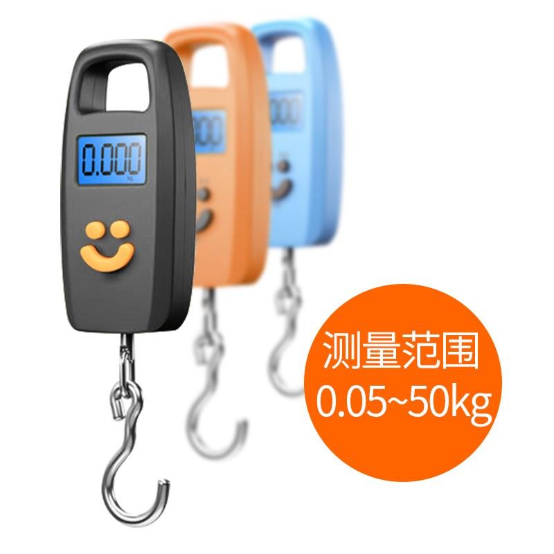 vedä käsi tarkkuutta 50kg 50kg kannettavat elektroniset vaa 'at, että yksinkertainen pieni tasapaino voidaan vetää koukku kädessä