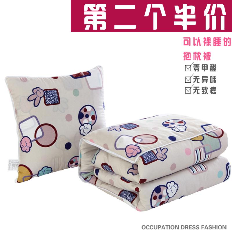 昼寝で枕れソファで綿オフィス(購入できるに件)多機能車載抱き枕掛け布団2