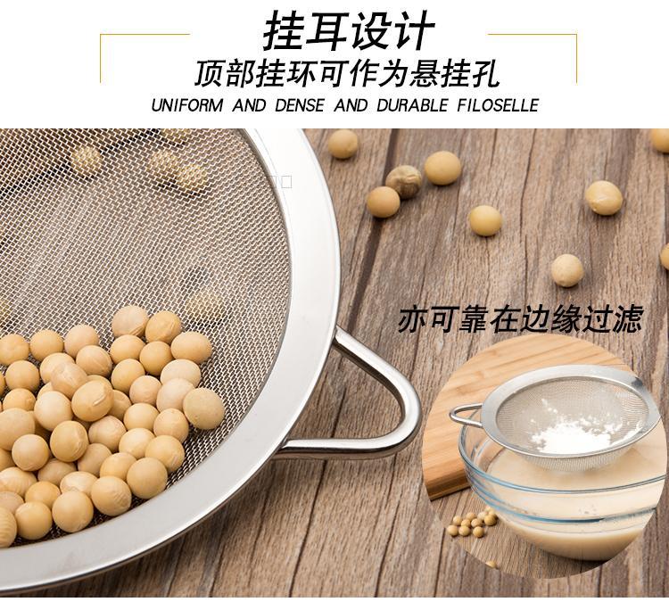 304 สแตนเลสนมถั่วเหลืองน้ำผลไม้กรองกากยาโฟมตาข่ายตักแป้งที่ร่อนในกระชอนช้อนหม้อไฟ