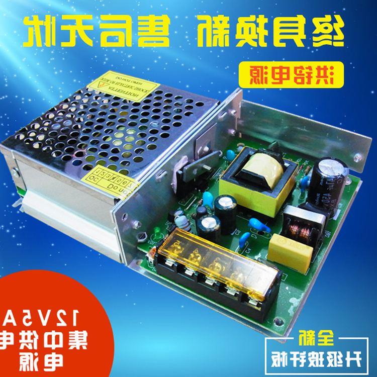 - fordulj 12V5ADC alatt 110V-220V üvegszerű lemezek 12 voltos transzformátor külön kapcsoló áram 60W led
