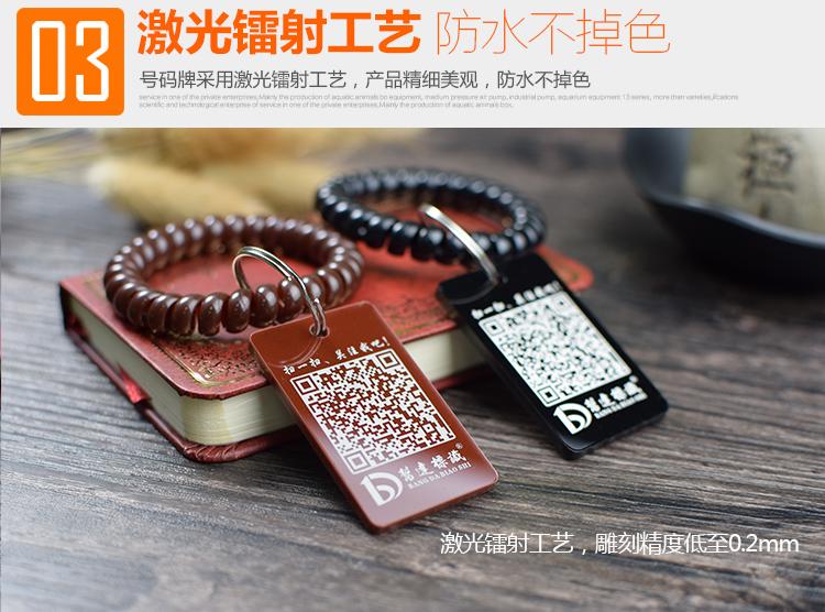 304 digitale ausgehöhlten Custom Boards für chinesische schriftzeichen laserschneiden maßgeschneiderte Nummer Korrosion von metallen.
