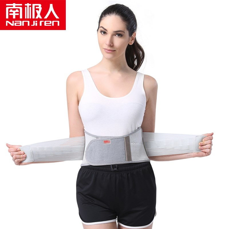 Waist protecting stomach warm summer lumbar disc strain warm belt adult male and female nursing belly around waist warm house